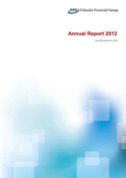 emc 2005 annual report 2014 pdf
